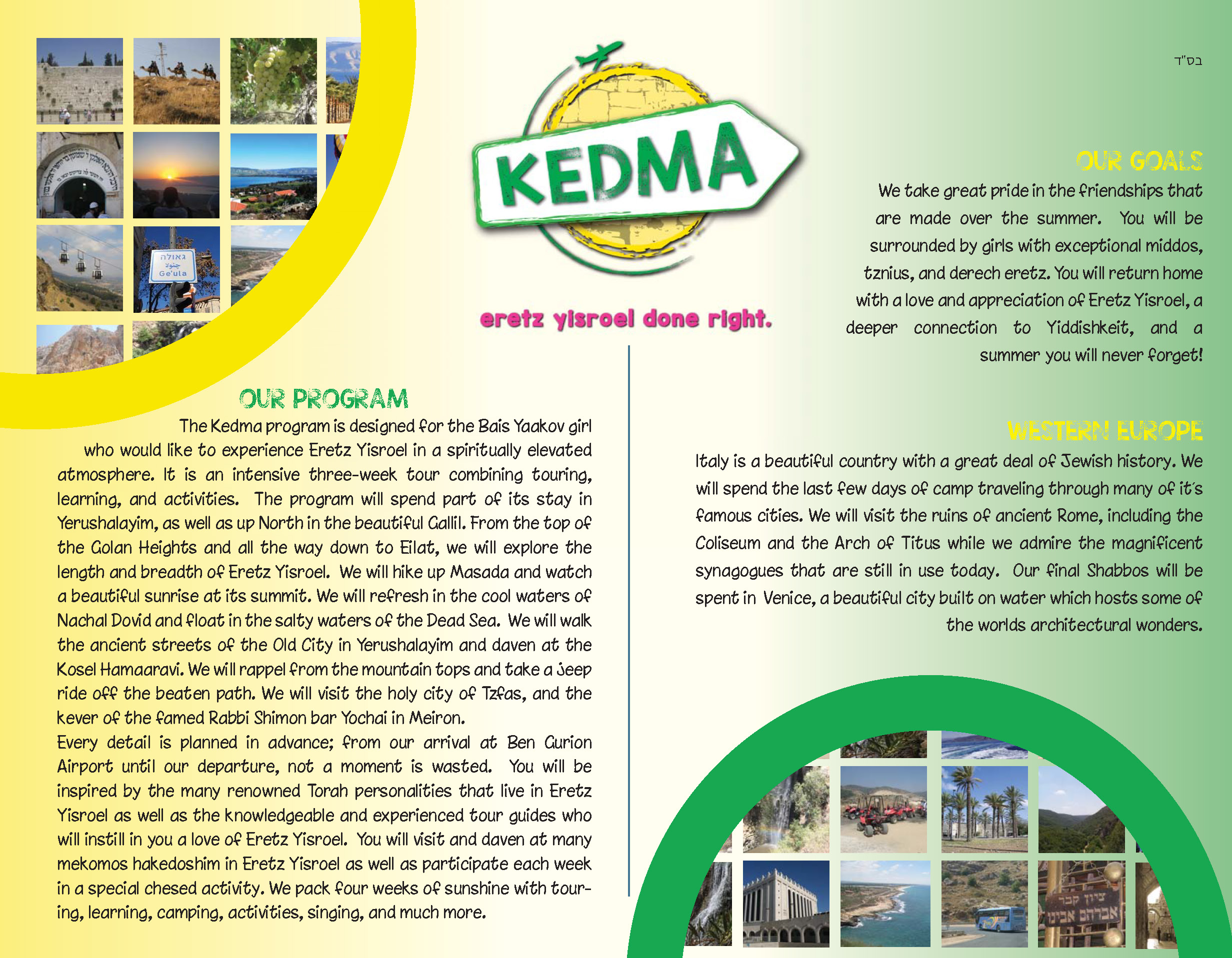 kedma-brochure-back